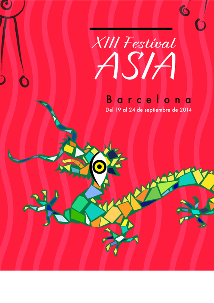 Cartel seleccionado XIII Festival Asia, Laura Chicote